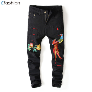 Denim factory OEM service wholesale Europe style male ripped jean