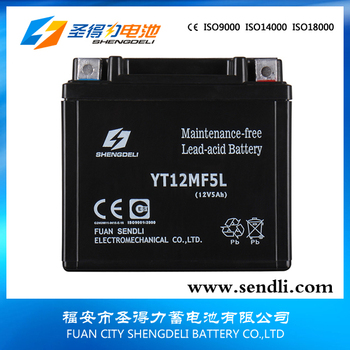 12volt Motorcycle Battery China Supplier 12 V 5ah Mf Storage ...