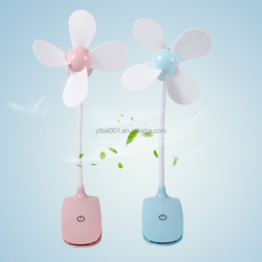Mini Portable USB Rechargeable Touch Switch Electric Fan Table Desk Clip Fans for Home 5V 1.5W