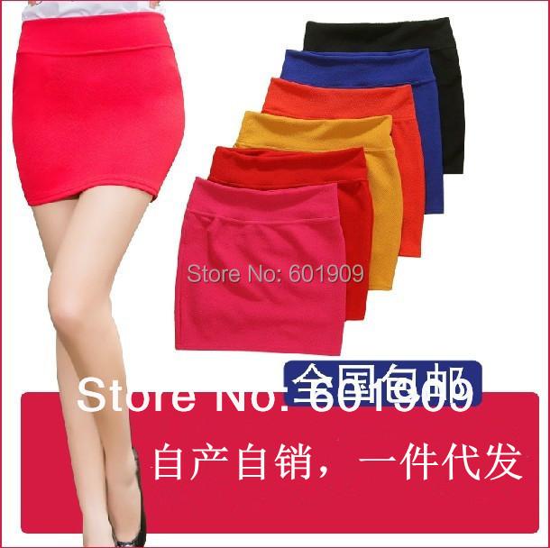 The Skirt Factory 35