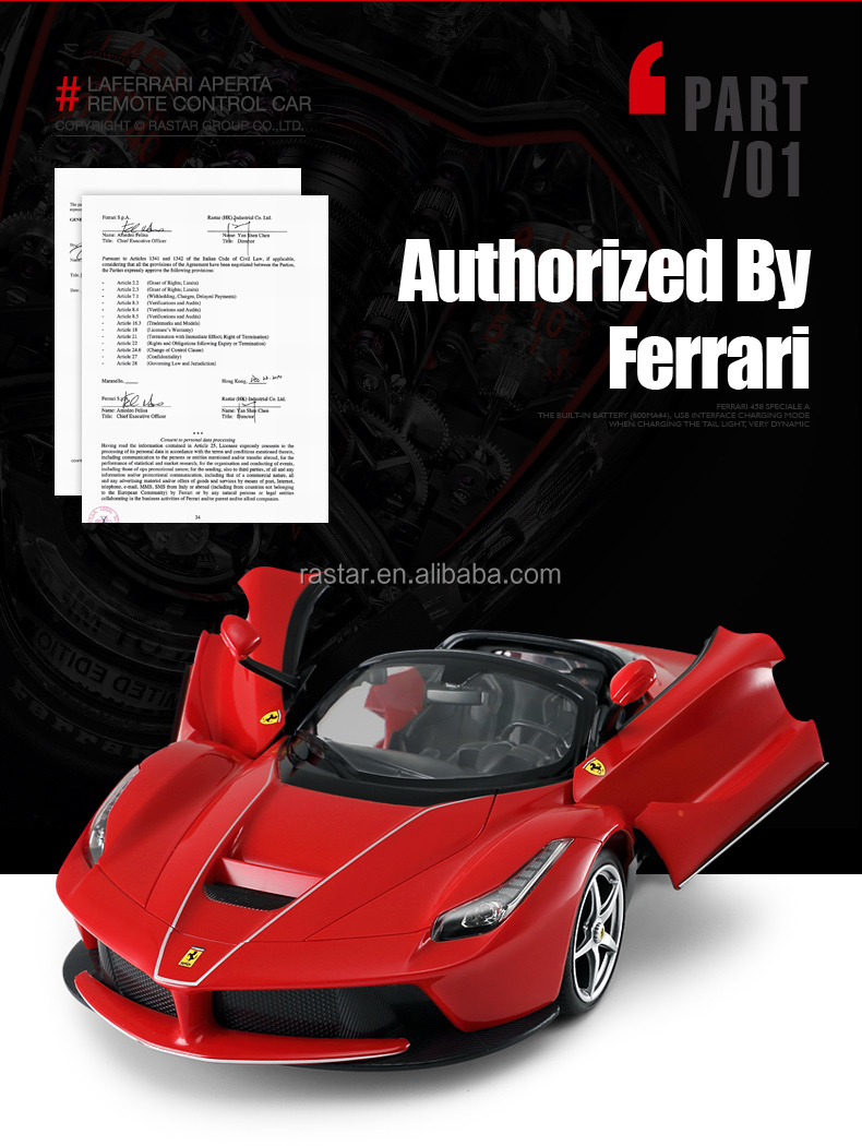 RASTAR licensed laferrari happy gift high speed electric car