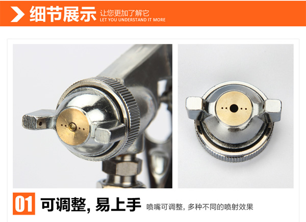 Professional F-75S air compressor spray gun