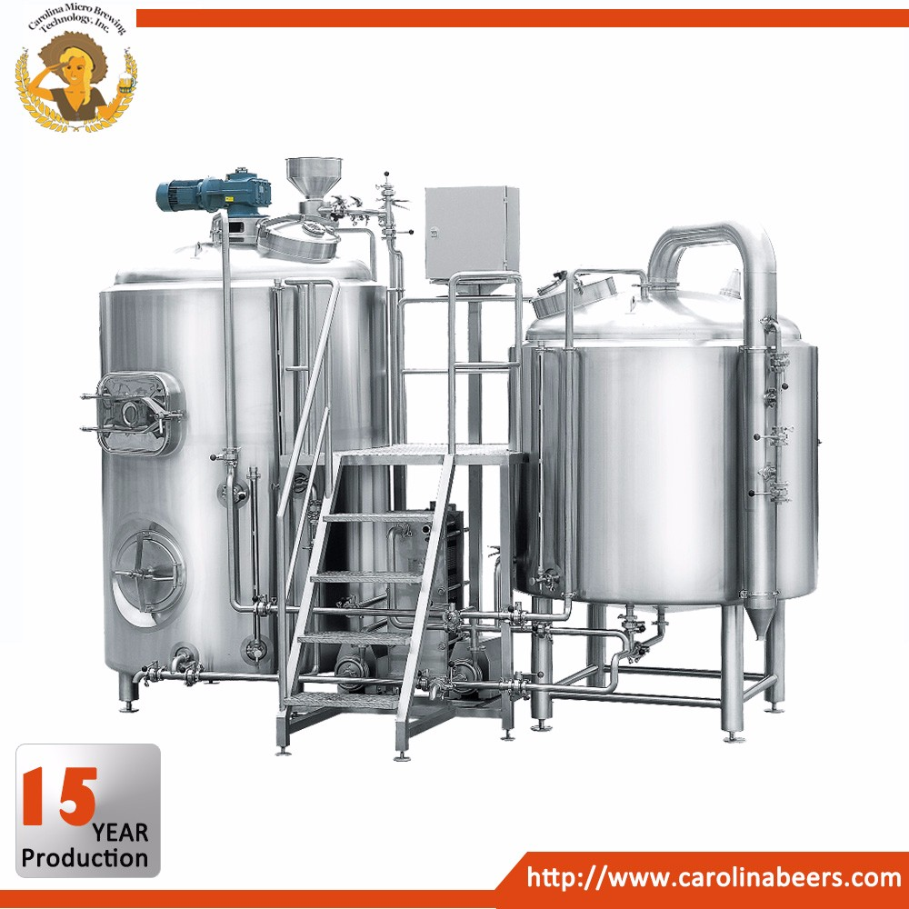 Competitive price 3bbl brewhouse