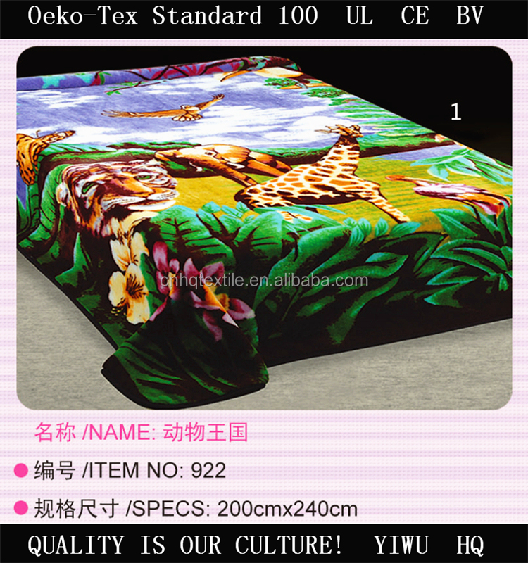 YiWu huangque supplier wholesale blanket 1 ply or 2 ply Full size 100% polyester hot sale stock made usa wholesale products