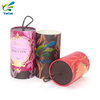 Hot sale garde paper matt lamination for small biscuit box