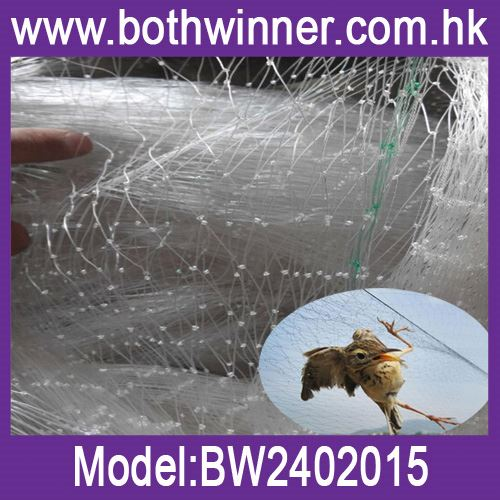 Plastic anti bird net ,h0tsh trap bird net for sale