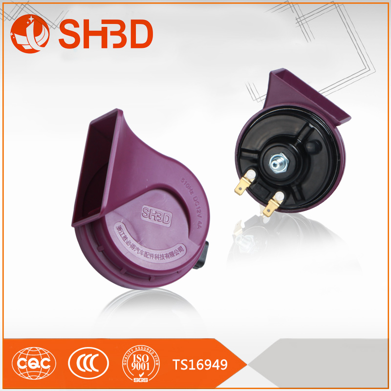 SHBD Electric Universal Snail Car Horn Automobile Horn For Car Accesories