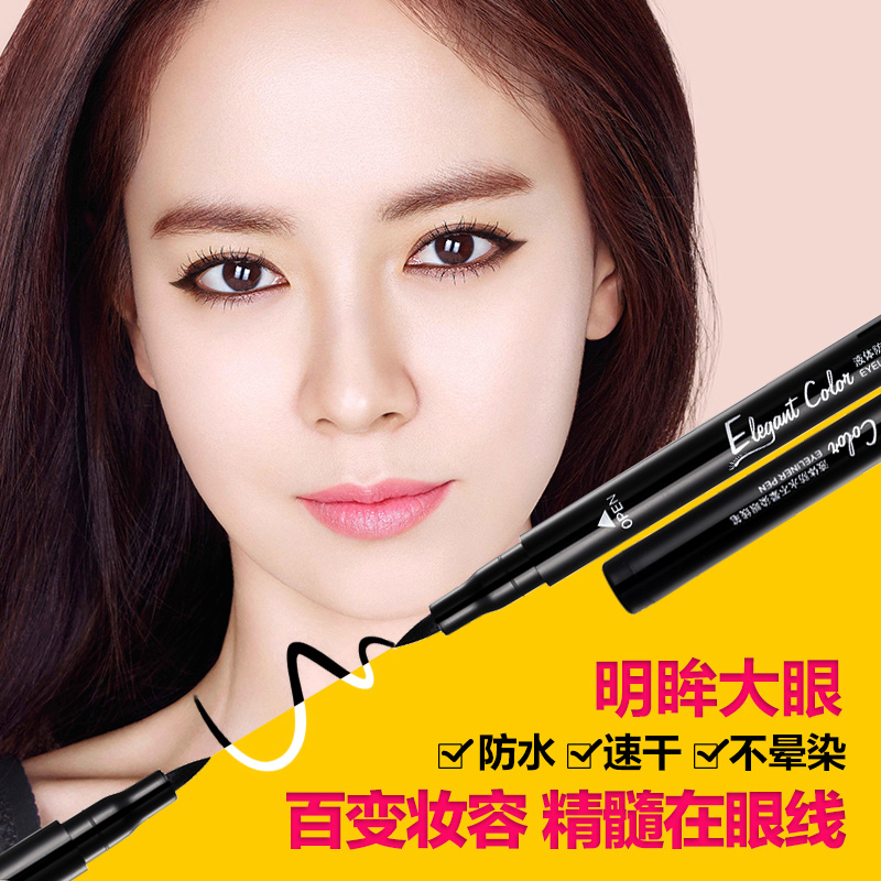 2016 Hot selling Black Eyeliner Pencil Makeup Waterproof Beauty Natural Eyes Pen Eye Liner Pencil Liquid Cosmetics Long Lasting