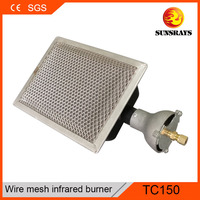 Good Price Infrared Metal Mesh Wire Oven Burner For Cake Baking