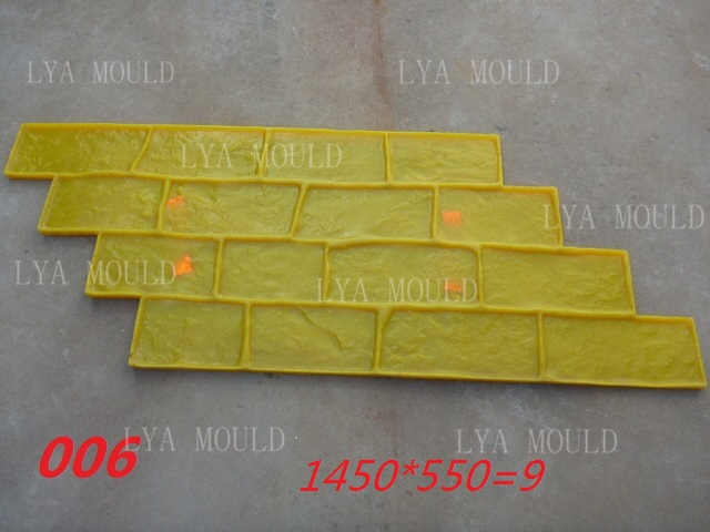 Polyurethane Stamped Concrete Molds Stamp Tool