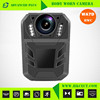 Easy operate User-friendly GPS body worn camera for Security Guard