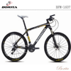 Top Sale High Quality 26 inch 30 Speed Mountain Bike with Carbon Frame