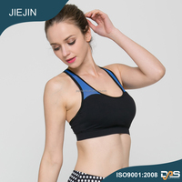 Low price latest fashion lighten up active mesh insert wholesale sports bar