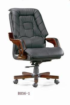 Office Chair B036