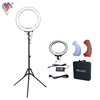 /product-detail/led-ring-light-for-make-up-photography-55w-18inch-240pcs-led-60788405555.html