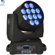 Professional 12x10w Led Dj Bar Disco Wash Moving Head Light Stage Lighting