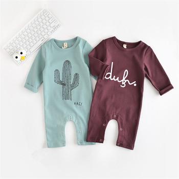 Babykleding Jongen Newborn.Babykleding 2017 Pasgeboren Baby Jongen Meisje Romper Kleding Lange