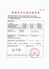 Visa invitation letter visa invitation letter suppliers and visa invitation letter visa invitation letter suppliers and manufacturers at alibaba thecheapjerseys Image collections