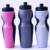 China manufacturer custom sports water bottle