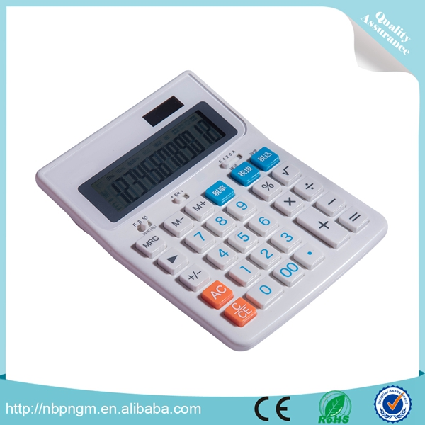 Desktop 12 Digit Calculator Office Financial Accounting Stationery Multifunctional Calculator