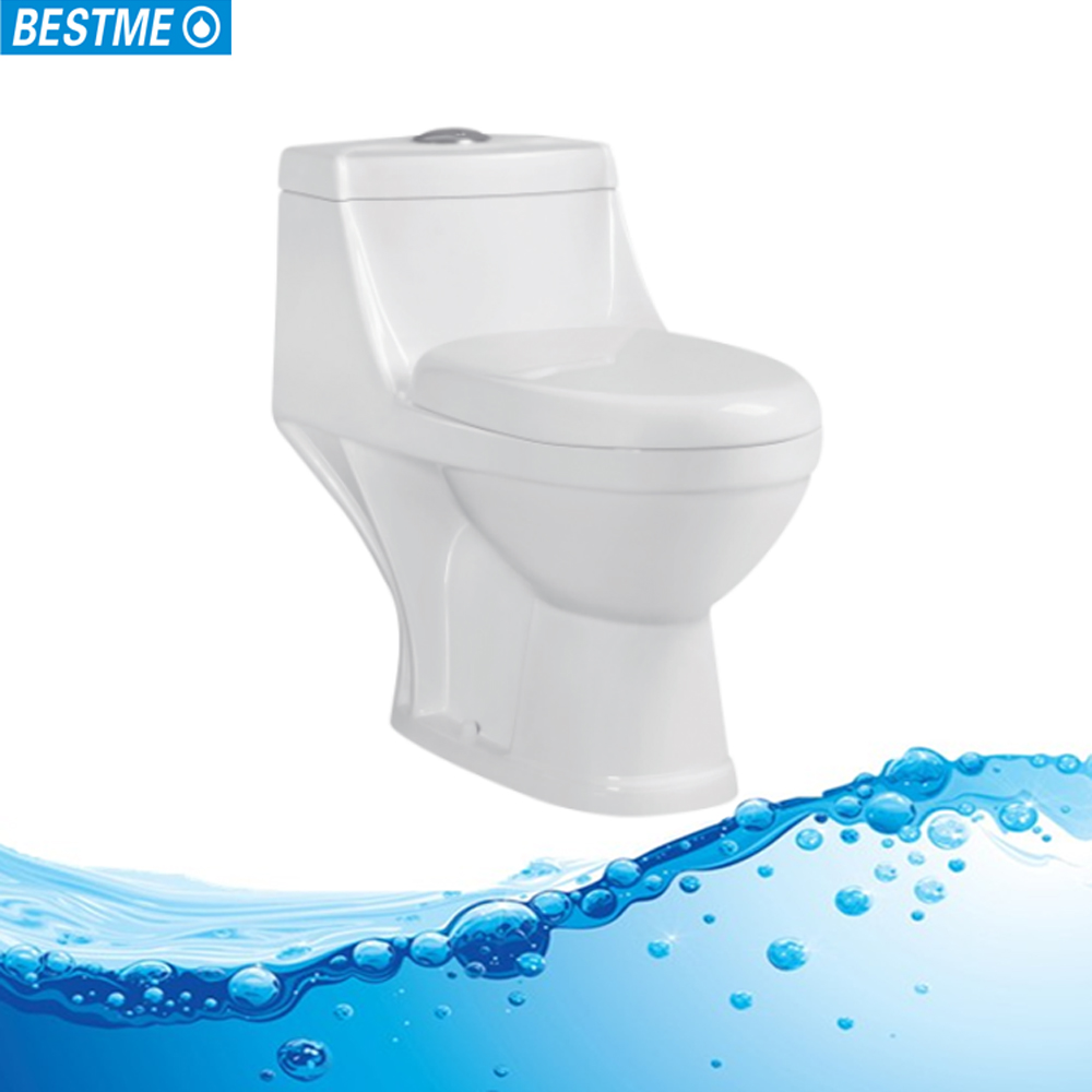 Washdown One-piece Toilet For Adult In South-east Asia Market - Buy ...