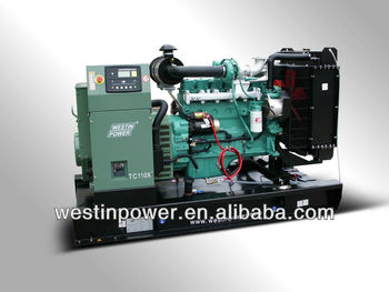diesel generator set 7 KVA to 3300 KVA with Prime Power