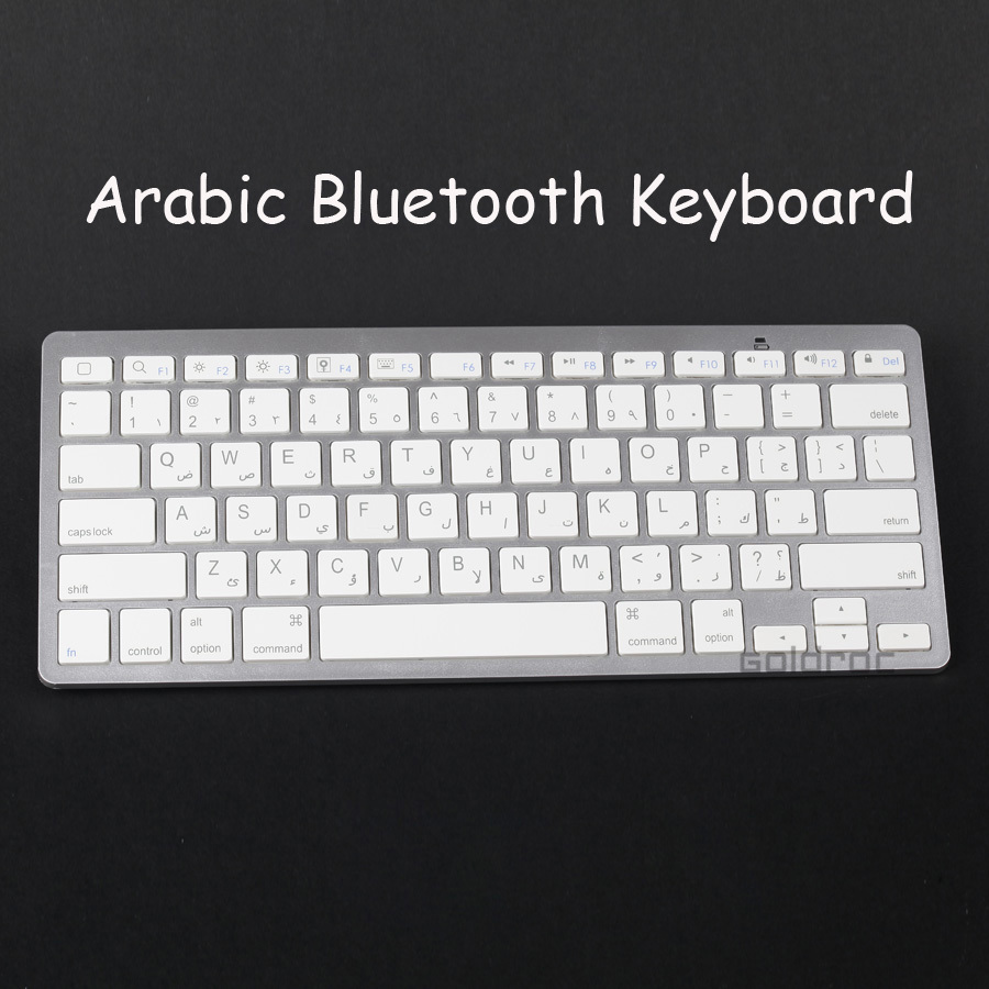 approved bluetooth keyboard for mac and windows Article