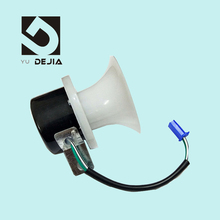 Hot Selling 12V Buzzer Battery Powered Motorcycle Horn
