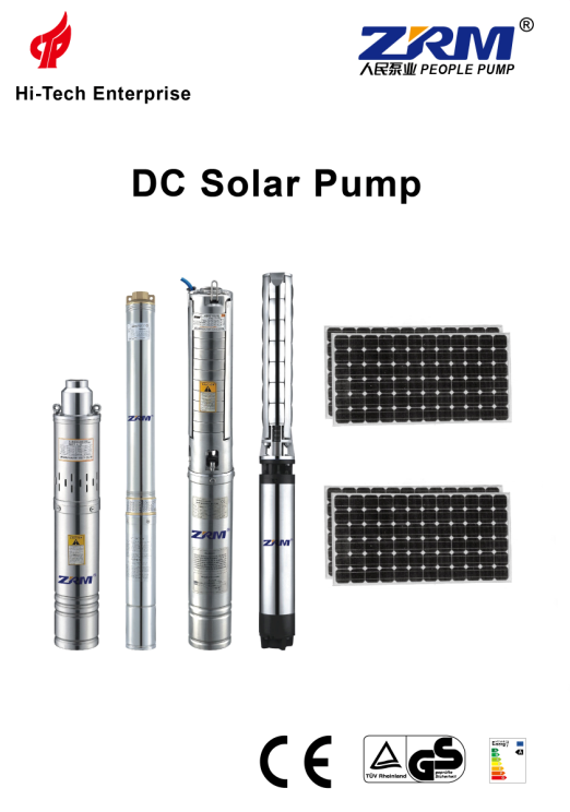 Price Solar Water Pump For Agriculture 60510120388 in addition Diyredoglpas1069 furthermore Solar manual angle adjustable mount system moreover Qupglfornial also Diyfrdogldrs2225. on solar panel packaging