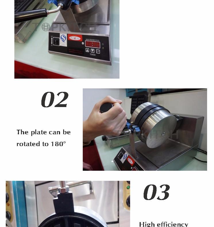 Acier Inoxydable Portable Industrielle Non-bâton Électrique Rond ...