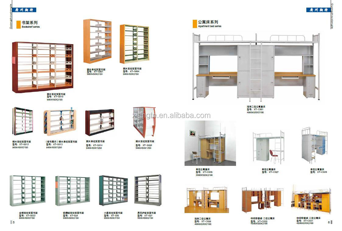 Heavy Duty Common Use Movable Filing Shelfing/ Mobile Storage System/high  Density File System
