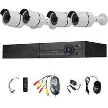 4Channel Security Recording System 720P AHD CCTV DVR Kit