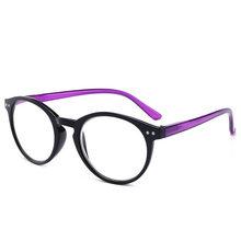 YOOSKE небьющиеся очки для чтения для женщин и мужчин сверхлегкие анти усталость дальнозоркости очки + 1,0 2,0 3,0 4,0(Китай)