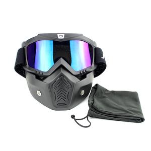 54d797bd484 Motocross Face Mask Wholesale