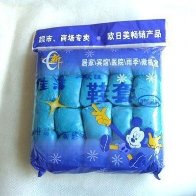 Hedendaags 100 Stks Plastic Wegwerp Overschoenen Tapijtreiniging Overschoen RL-16