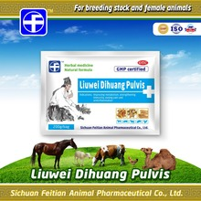 Liuwei Dihuang Pulvis / Veterinary poultry medicine / Animal health product / Easing pain anti-flammation