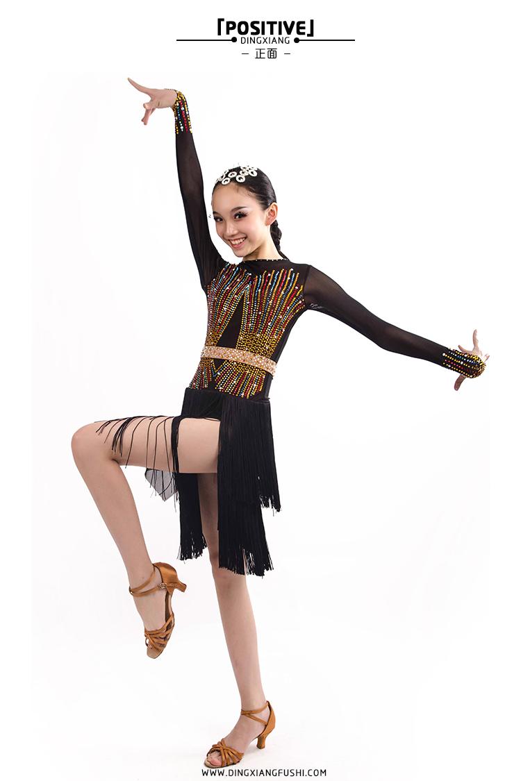 Latin Dance Style 105