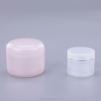 60ml 100ml clear pink plastic bottle cosmetic cream bottle/jar