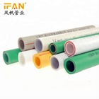 IFAN colorful plastic pipe ppr tubes and fittings