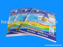 hohe leistung digitale glossy photo paper produkt kompatibel