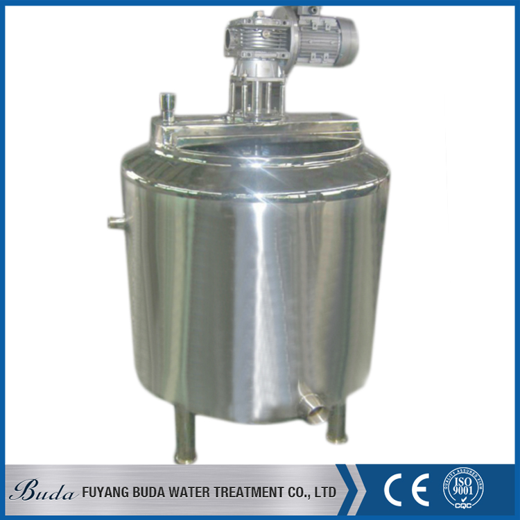 Pharmaceutical Processing Equipment Stainless Steel Mixing Vessel