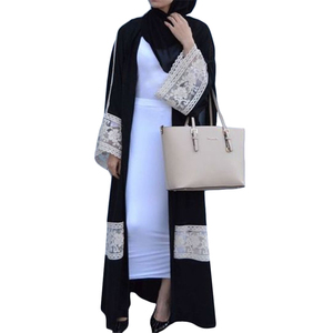 2017 jalabiya kimono style Muslim lady's open abaya in dubai women long cardigan with lace trim