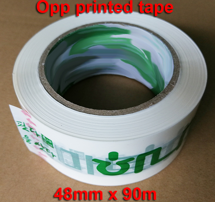 [OEM][Korea] Custom Printed Packing Tape In Adheisve OPP For Carton Sealing