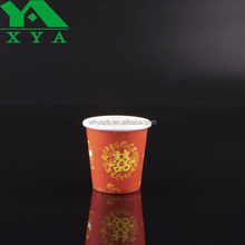 custom design recycled material disposable hot drink paper cup