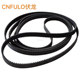 Double Teeth Rubber Timing Belt