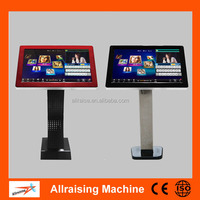 19 Inch Intelligent Portable Karaoke Player