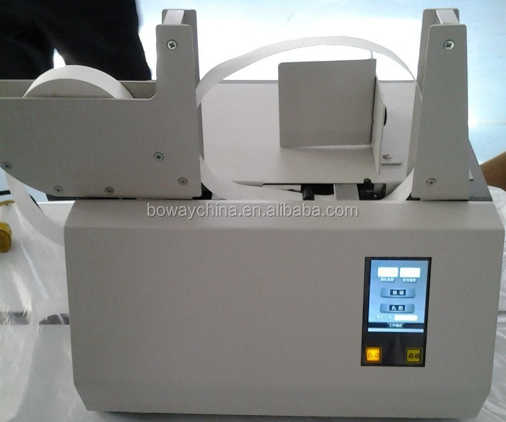 Heavy duty SD-330 coated paper band and PP plastic Banding Machine