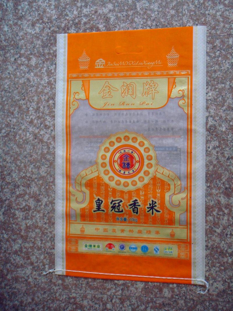Recycled rice bag purse - Recycled Rice Bags For Wholesale Recycled Rice Bags For Wholesale Suppliers And Manufacturers At Alibaba Com