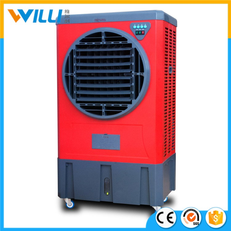 Evaporative Cooler Manufacturers : Eh cf a top evaporative air cooler manufacturer