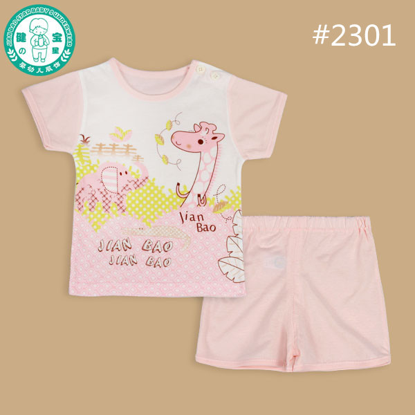 275897e19 Wholesale summer high quality low price OEM Service kids clothing baby  clothes set 2 pieces